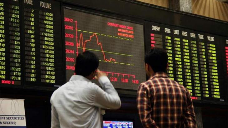 Pakistan Stock Exchange shed 629 point to close at 36,752 points 17 Apr 2019