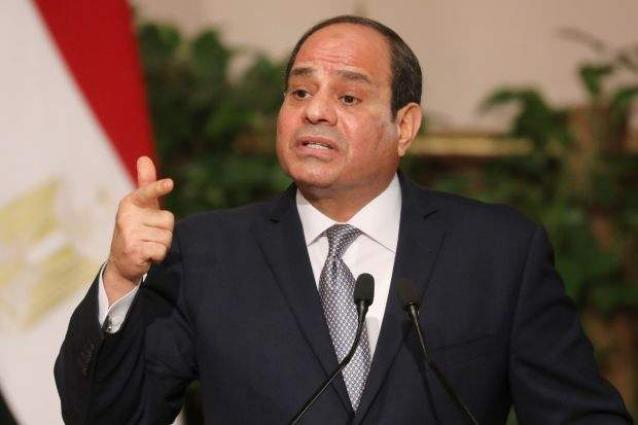 Egypt to Hold Referendum on Constitutional Amendments on April 20-22 - NEA Chief