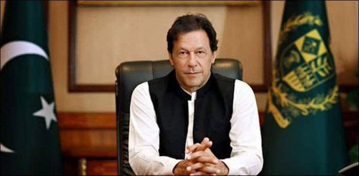 Prime Minister Imran Khan launches Naya Pakistan Housing Scheme
