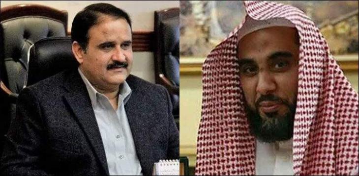 Imam-e-Kaaba meets Chief Minister Punjab