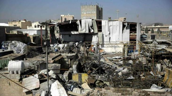Trump's Veto of Bill to End US Involvement in Yemen Undermines Peace Efforts - NGO