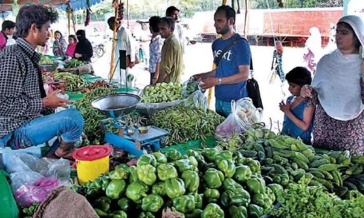 Karachi City administration for stern action against profiteering, hoarding during Ramadan