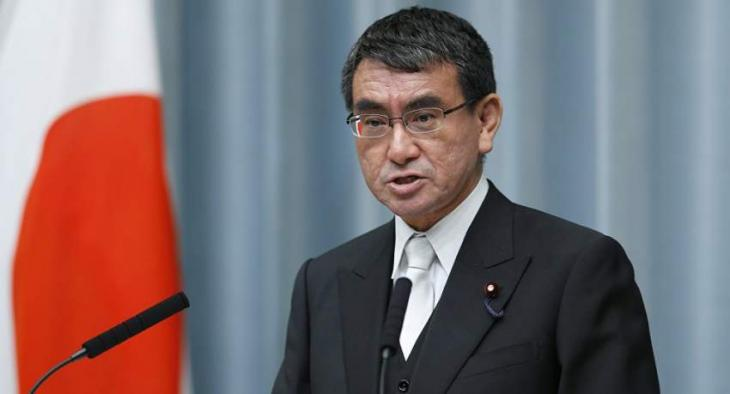Japanese Foreign Ministry Declines to Comment on Kono's Possible Visit to Russia