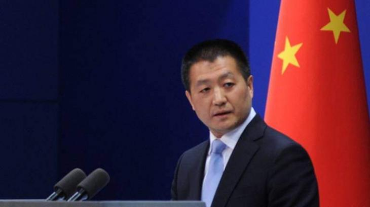 China Urges US to Lift Trade Blockade of Cuba - Foreign Ministry