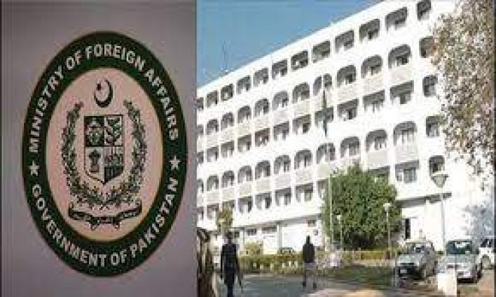 India behind terror activities in Pakistan: Foreign Office