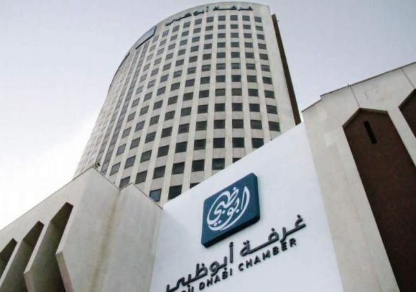 Abu Dhabi Chamber discusses commercial cooperation with Tunisia