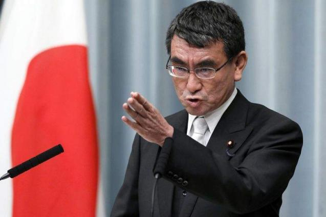 Tokyo Ready to Mend Ties With N.Korea If Situation Around Kidnapped Japanese Settled- Kono