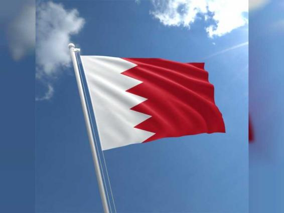 King of Bahrain orders reinstatement of citizenship of 551 convicts