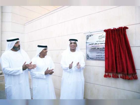 RAK Ruler opens Sultan bin Saqr Al Qasimi Mosque