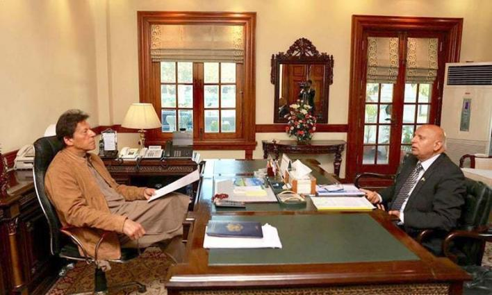 Chaudhry Sarwar to meet PM Imran tomorrow amid political upheaval