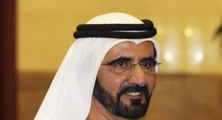 Mohammed bin Rashid receives President of South Sudan