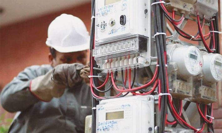 IESCO, LESCO To Move On AMI Metering System Soon - UrduPoint