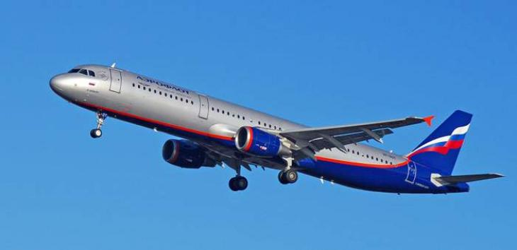 Moscow-Bound Aeroflot Plane Returned to Riga Airport After Bird Strike - Aeroflot