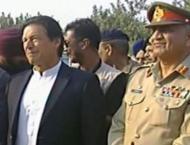 Prime Minister Imran Khan arrives for ground breaking of historic ..