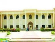 Shah Abdul Latif University Vice Chancellor discusses varsity's a ..