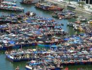 Annual fishing ban begins in South China Sea