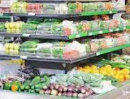 Weekly inflation eases 0.25 percent