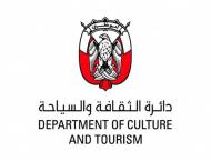 DCT Abu Dhabi to lead delegation to ITB China 2019