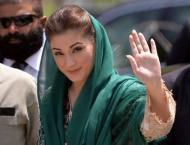 PTI to challenge Maryam Nawaz's appointment as PML-N vice presi ..