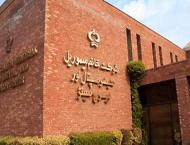 Faysal Bank, Shaukat Khanum Hospital sign MoU on Faysal Islamic A ..