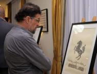 Calligraphy exhibition continues to attract art lovers