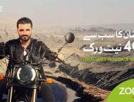 "Zong 4G's ""Purely Pakistan"" unveils widest coverage through .."
