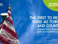 Zong 4G becomes the firstandonly operator to surpass 11,000 4G ce ..