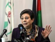 Senior Palestinian Official Says US Denied Her Visa