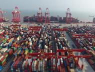 China Officially Submits Reform Proposal to WTO - Ministry of Com ..