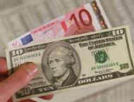 EU fines five major banks for currency collusion