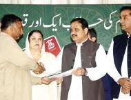 Insaf health card to be distributed  from  May 22nd in Rawalpindi
