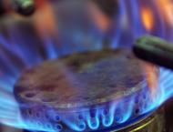 PIAF opposes OGRA to seek 47pc further hike in gas tariff under I ..
