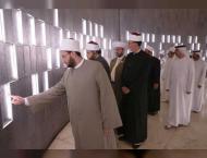 Scholars, guests of UAE President visit Wahat Al Karama