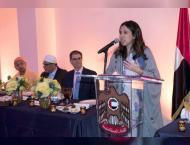 Interfaith cooperation celebrated at UAE Ramadan Iftar in New Yor ..