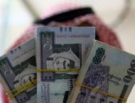 Riyadh Provides Sudanese Central Bank With $250Mln in Financial A ..