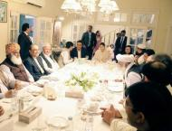 These opposition leaders did not attend Bilawal's Iftar dinner