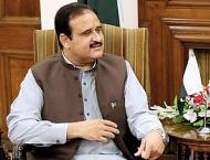 Interior minister discusses security issues with Punjab Chief Min ..
