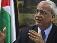 US, Palestine Did Not Discuss Preparations for Manama Conference  ..