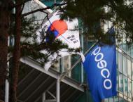POSCO to invest 1 tln won to foster startups