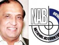 Supreme Court summons NAB's investigation officer over Asif Hasmi ..