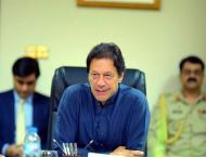 NSC reiterates Pakistan shall continue its efforts towards region ..