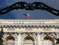 Russian Central Bank Head Says No Reason to Accuse Moscow of Mani ..