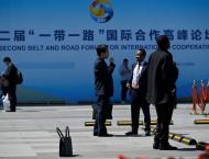Participants from 30 Belt and Road countries to attend big data e ..
