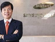 Prosecutors Seek Arrest Warrant for Samsung BioLogics CEO in Alle ..