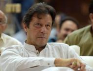 Prime Minister Imran Khan  calls NEC meeting on May 29