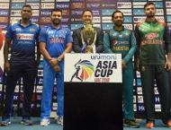Good news! Pakistan to host Asia Cup 2020