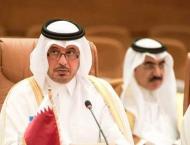 Qatar to Attend Gulf Summit in Mecca Amid Blockade