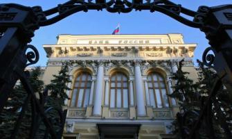 Russia's Trade Surplus in Jan-Apr Grew 4.7% to $62 Bln Year on Ye ..