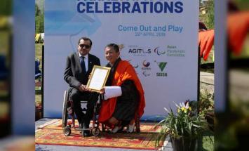 بوتان تكرم رئيس اللجنة البارالمبية الآسيوية