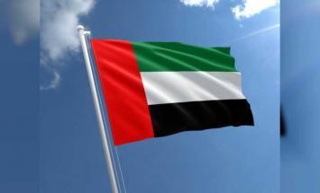 الإمارات رئيسا للمنتدى العالمي للهجرة ..